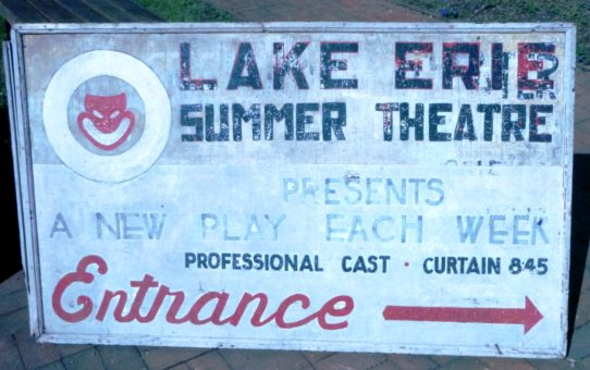 Fairview's Summer Theater